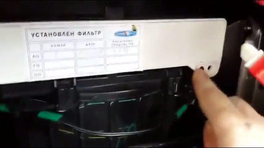 Установите новый фильтрующий элемент. Контрольное отверстие на корпусе должно находится справа снизу.