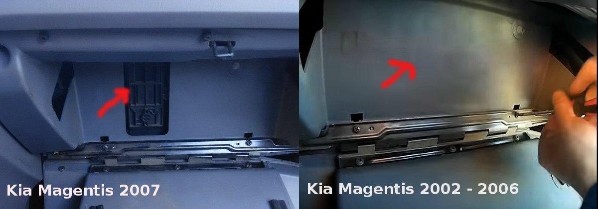 Панель бардачка Kia Magentis